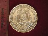 BREFCM 16 - EFIGIE MILITARA - MONOCROMA - ARMATA ROMANA