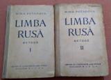 Limba Rusa. Metoda pentru romani. Moscova, 1954. 2 Volume - Nina Potapova