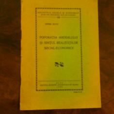 Petre Suciu Poporatia Ardealului si simtul realit. social-economice,cu dedicatie, Alta editura