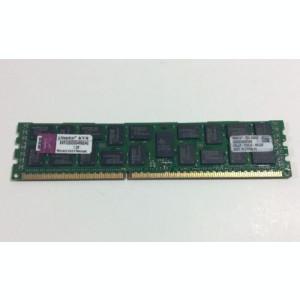 Memorii Server/Workstation Kingston 4GB DDR3 PC3-10600R 1333Mhz ECC, REG