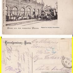 Nowosielitza , Noua Sulita, Bucovina, granita, gara, tren -RR