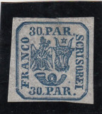 1862 LP 10  PRINCIPATELE UNITE EMISIUNEA I-30 PARALE ALBASTRU  POINCON L.PASCANU, Nestampilat
