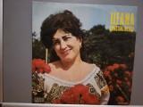 ILEANA CONSTANTINESCU - ALBUM (EPE 0991/ELECTRECORD) - VINIL/Impecabil