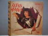 ANGELA SIMILEA - ALBUM (EDE 02775/ELECTRECORD) - Vinil/stare F. BUNA