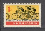 Bulgaria.1960 Turul Bulgariei la ciclism  PB.64, Sport, Nestampilat