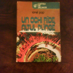 Ionel pop Un ochi rage, altul plange, ed. princeps