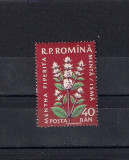 ROMANIA 1959 - PLANTE MEDICINALE - EROARE BAN IN LOC DE BANI- LP 485a, Nestampilat