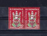 ROMANIA 1959 -  PLANTE MEDICINALE, EROARE, IN PERECHE -  LP  485b