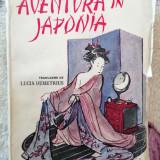 Thomas Raucat - Aventura in Japonia