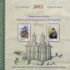 2013  LP 1988 b ZIUA MARCII POSTALE ROMANESTI MANASTIREA ANTIM  ALBUM FILATELIC