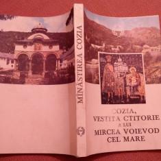 Manastirea Cozia Vestita Ctitorie A Lui Mircea Voievod Cel Mare - Gamaliil Vaida, Alta editura