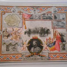 Unirea tuturor romanilor, carte postala, litografie, Romania