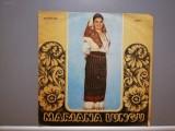 MARIANA LUNGU - Album (EPE 02798/ELECTRECORD) - Vinil/stare F. BUNA