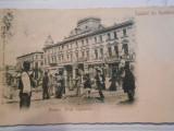 Carte postala, Ploiesti, 1900, Piata legumelor, Salutari din Romania, Circulata, Fotografie