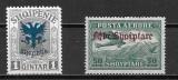 Lot timbre  Albania, Nestampilat