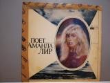 Amanda Lear - Poet  (1981/Melodia/URSS) - Vinil/VG+