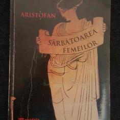Aristofan – Sarbatoarea femeilor