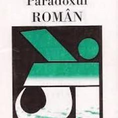 Sorin alexandrescu paradoxul roman