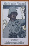 Carte postala militara germana , necirculata , primul razboi mondial