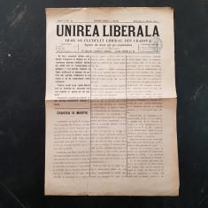 CRAIOVA-ZIARUL UNIREA LIBERALA-NR 12 DIN 10 MARTIE 1890