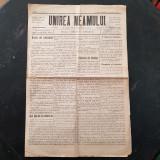 UNIREA NEAMULUI-ZIAR NATIONALIST-TARGU JIU -NR 47 DIN 31 AUGUST 1914