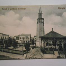 Carte postala Giurgiu, Turnul si pavilionul de muzica, circulata 1928