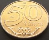 Moneda 50 TENGE - KAZAHSTAN, anul 2007  *cod 04 - A.UNC, Asia