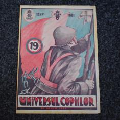Revista Universul Copiilor nr. 19/ 10 mai 1942 Aniversare Independenta si Regat