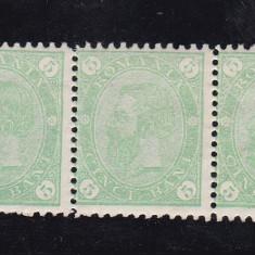 ROMANIA 1894 LP 49 b CAROL I CIFRA IN 4 COLTURI  FILIGRAN PR  STRAIF 3 TIMBRE