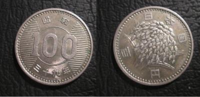 Japonia : 100 yen 1964 . moneda din argint , rara foto