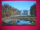 HOPCT 39809 MICUL  TRIANON -CASTELUL VERSAILLES FRANTA -NECIRCULATA, Printata