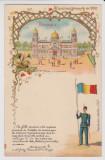 Pavilionul ROMANIA ,Expozitia universala Paris 1900 , CP  litho , necirculata