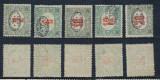 ROMANIA 1919 ocupatia Ungaria Debretin I lot 5 timbre porto neuzate CV 255 $ MNH, Istorie, Nestampilat
