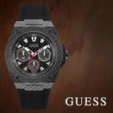 Guess Legacy W1048G2, Quartz