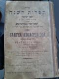 EVREIASCA CARTE DE RUGACIUNI 1911