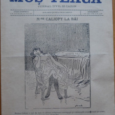 Ziarul Mos Teaca , jurnal tivil si cazon , nr. 126 , an 3 , 1897