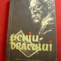 Corneliu Leu - Ochiu-Dracului -Ed. ESPLA 1956 ilustratii Tia Peltz