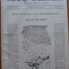 Ziarul Mos Teaca , jurnal tivil si cazon , nr. 129 , an 3 , 1897