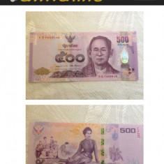 Lot 4 bancnote, Asia