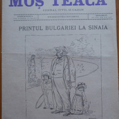 Ziarul Mos Teaca , jurnal tivil si cazon , nr. 124 , an 3 , 1897