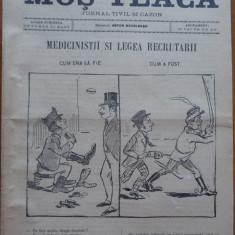 Ziarul Mos Teaca , jurnal tivil si cazon , nr. 209 , an 5 , 1899 , Bacalbasa