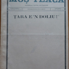 Ziarul Mos Teaca , jurnal tivil si cazon , nr. 132 ,an 3 ,1897, Carol I la Pesta