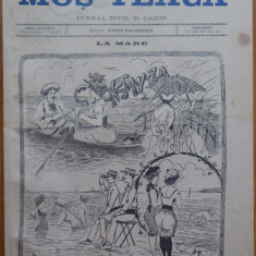 Ziarul Mos Teaca , jurnal tivil si cazon , nr. 75 , an 2 , 1896 , Bacalbasa