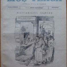 Ziarul Mos Teaca , jurnal tivil si cazon , nr. 59 , an 2 , 1896 , Bacalbasa
