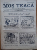 Ziarul Mos Teaca , jurnal tivil si cazon , nr. 202 , an 5 , 1899 , Bacalbasa