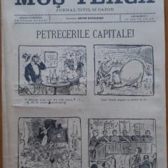 Ziarul Mos Teaca , jurnal tivil si cazon , nr. 202 , an 5 , 1899 , Bacalbasa