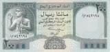 Bancnota Yemen 200 Riali (1996) - P29 UNC