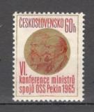 Cehoslovacia.1965 Conferinta Ministerelor Postelor   PC.109, Posta, Nestampilat