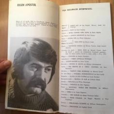 Brosura Teatrul Tineretului Piatra Neamt, 1981, Tinerete fara batranete,
