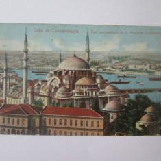 Carte postala Constantinopole necirculata circa 1910